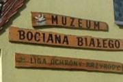 Вывеску музея видно издалека. // forum.bodyzone.pl