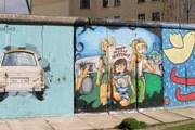 В Германии исчез последний фрагмент Берлинской стены. // berlin-bildergalerie.de
