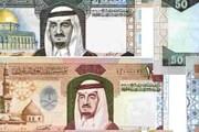 Деньги Саудовской Аравии // wikipedia.org