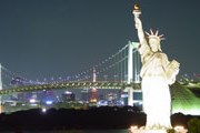 Туристов проинформируют о подходящем времени для поездки в Нью-Йорк. // iaes.org