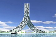 Архитектура здания уникальна. // myninjaplease.com