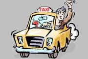 Такси в Праге будет ездить быстрее. // starostwo.krotoszyn.pl