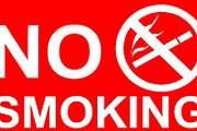 В отелях Howard Johnson запретят курить. // smartdraw.com