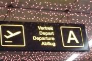 Аэропорт Сеула развлекает транзитных пассажиров. // hd.org