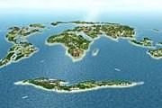Очертаниями острова будут напоминать какую-либо страну или целый континент. // AFP