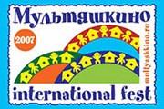 """Фестиваль """"Мультяшкино"""" представит разнообразную программу мероприятий. // Логотип фестиваля"""