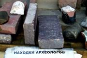 Археологи пополняют музейные коллекции. // Travel.ru