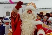 Дед Мороз в Великом Устюге. // vologda-oblast.ru