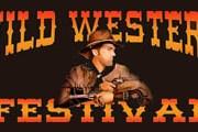 Wild Western Festival ждет отважных туристов. // bezpovoda.ru