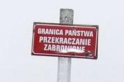 Новые переходы между Чехией и Польшей // Google.com