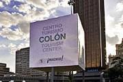 Новый пункт информации расположен в историческом центре Мадрида. // esMADRID.com