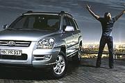 Все виды автотранспорта будут ездить по Испании медленно. // GettyImages