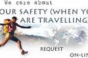 Туристы теперь могут свериться с картой. // travel-clinic.com