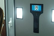 Британские визы будут биометрическими. // ИТАР-ТАСС