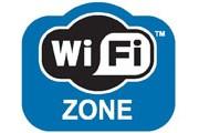 В Праге станет больше точек доступа в интернет. // flyingmachinecafe.com