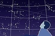 Наблюдать за звездами можно в Джорджии. // GettyImages