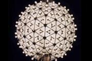 Впервые шар можно рассмотреть вблизи. // digitaldelusion.net