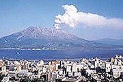Наиболее опасными считаются семь активных японских вулканов. // GettyImages