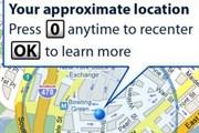 GPS будет доступен в мобильниках. // Google.com