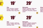 """Фрагмент страницы бронирования """"слепых"""" билетов сайта Germanwings // Travel.ru"""