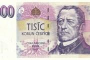 Новую купюру будет отличать более надежная система защиты. // banknoteworld.com