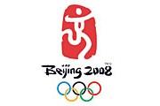 Олимпиада откроется в августе 2008 года