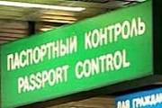 На внутренних границах Шенгена остается проверка документов.  // press.try.md