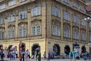 Кофейня Starbucks откроется в Гремлинговском дворце. // atlasceska.cz