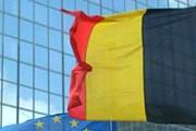 Новая дипмиссия Бельгии появится в России. // flag.ru
