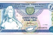 Кипрский фунт проживет дольше, чем планировалось. // banknotes.com