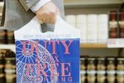 Всего три магазина duty free продолжают работать. // GettyImages