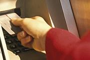 В Германии можно купить авиабилет в банкомате. // GettyImages