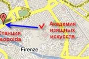 Статую Давида хотят переместить на окраину. // Travel.ru