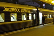 "Поезд №3/4 ""Экспресс"" Москва - Петербург // Travel.ru"