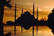 В Турции появится еще один Стамбул. // GettyImages