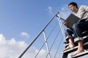 В Санта-Крус-де-Тенерифе будет первая зона Wi-Fi. // GettyImages