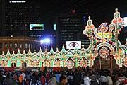 264 тысячи лампочек освещают каток. // vestnik.tripod.com