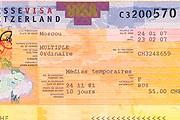 Виза в Швейцарию // Travel.ru
