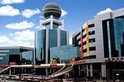 Лидер рейтинга - South China Mall // gdlonghu.gov.cn