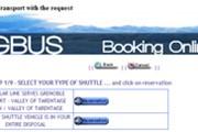 Билеты можно забронировать онлайн. // agbus.fr