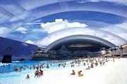 Японский Ocean Dome  - пляж под искусственным небом. // techeblog.com