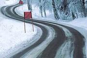 Для туристов, приезжающих на однодневный отдых, обустроят автостоянку в двух километрах. // audi.ru
