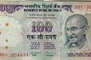 Власти Индии считают, что рупия лучше доллара. // indostan.ru