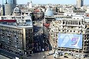 Бухарест - самый грязный город Европы. // romanianlands.com