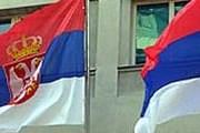 Сербия отменила визы. // Newsru.com