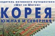 Фрагмент обложки новой книги // jamgroup.ru