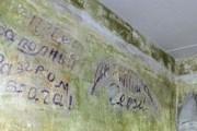 Среди прочих, сохранились надписи, оставленные советскими солдатами. // Гжегож Целеевский/gazeta.pl