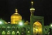 Гробница имама Резы // irna.com
