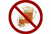 В Австралии исчезнет пиво. // images.motorcyclecruiser.com