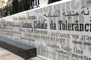Мемориал открыли через несколько столетий после погрома. // cm-lisboa.pt